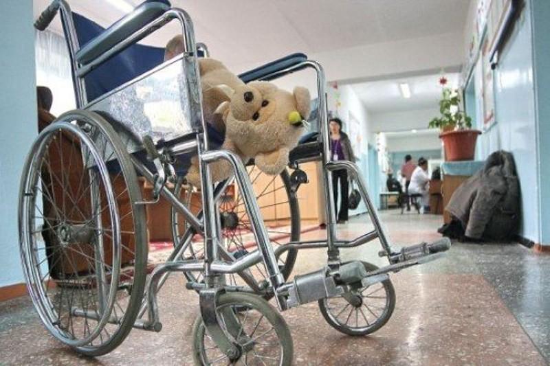 Что положено семье с ребенком инвалидом