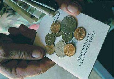 Сколько платят ребенку инвалиду пенсию