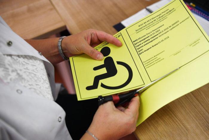 Как клеить на машину знак инвалид