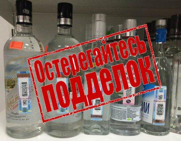 Отравление поддельным алкоголем