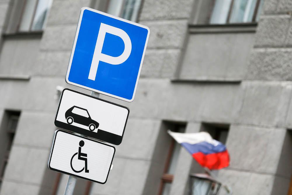 Сколько платят и какие льготы положены инвалидам при получении 3 группы в 2020 году