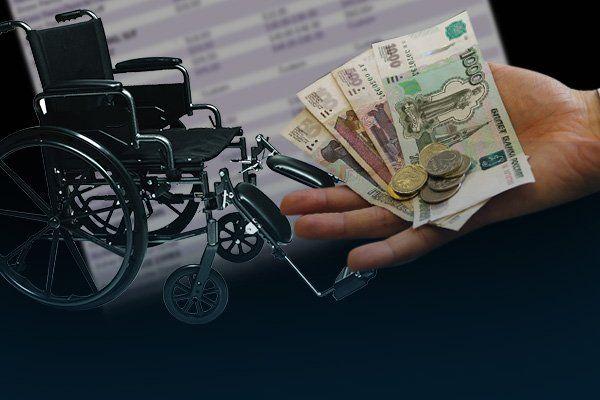 Пенсия инвалидам 3 группы в 2019 году