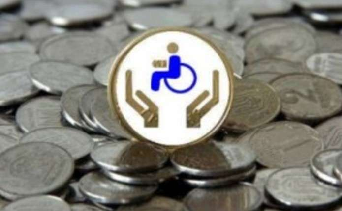 Единовременное пособие при инвалидности