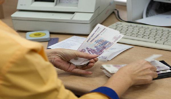 Монетизация льгот - это... Что такое Монетизация льгот{q}