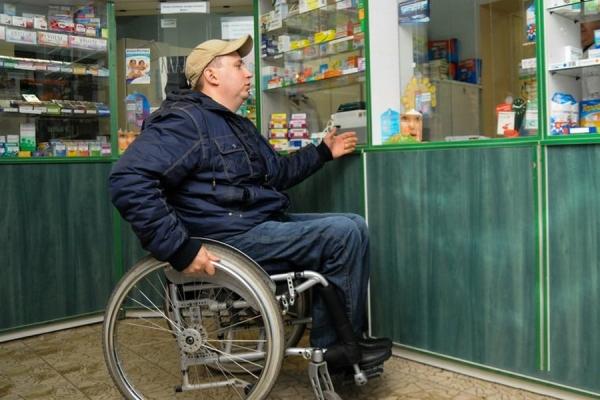 Как получить бесплатное лекарство инвалиду