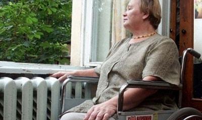 Пенсия по инвалидности и пенсия по старости одновременно