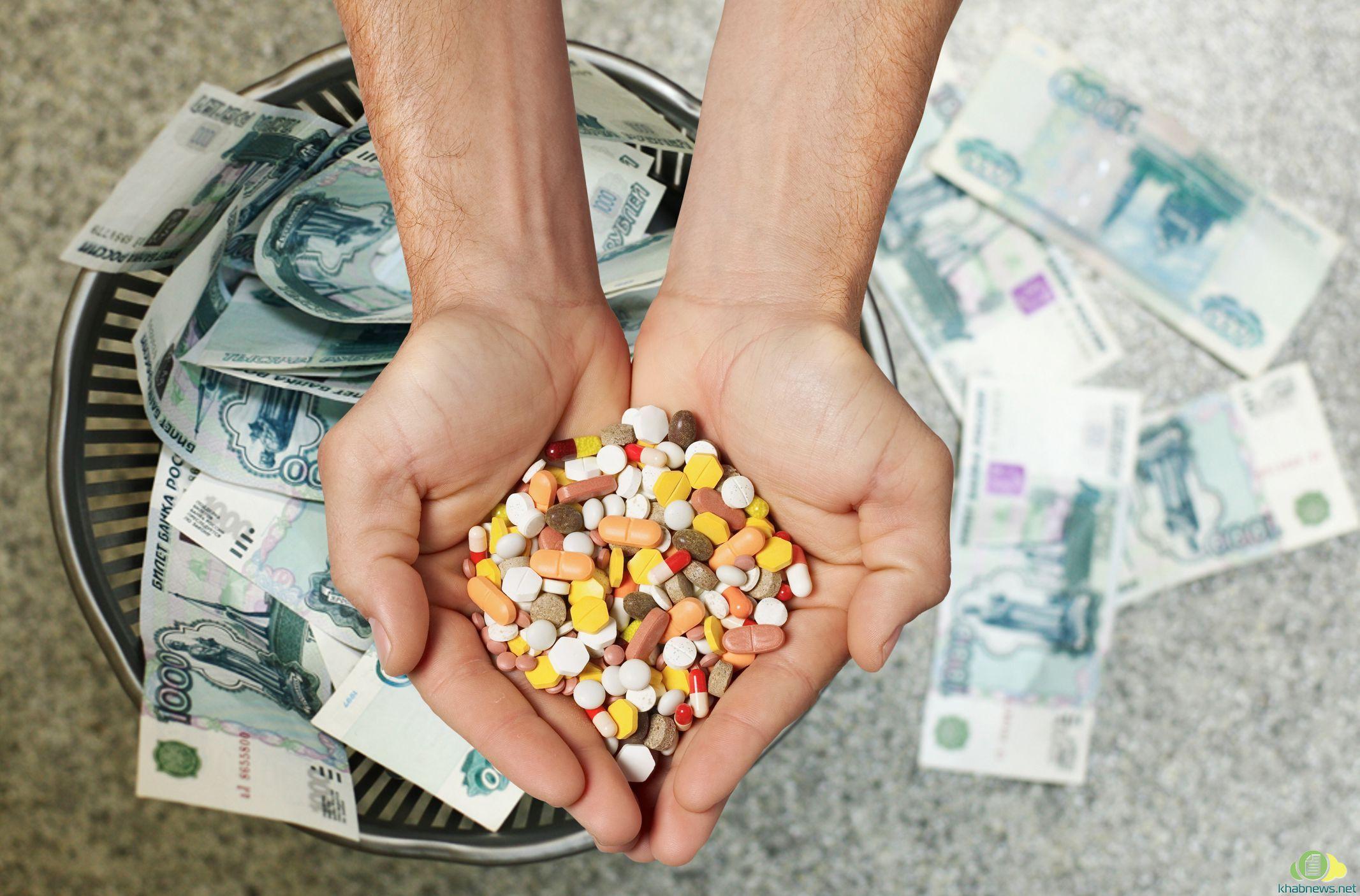 Отказ от соцпакета по инвалидности: можно ли отказаться от льгот на лекарства инвалиду 2 и 3 группы