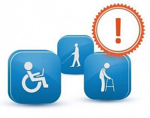 Льготы инвалидам в 2019 году