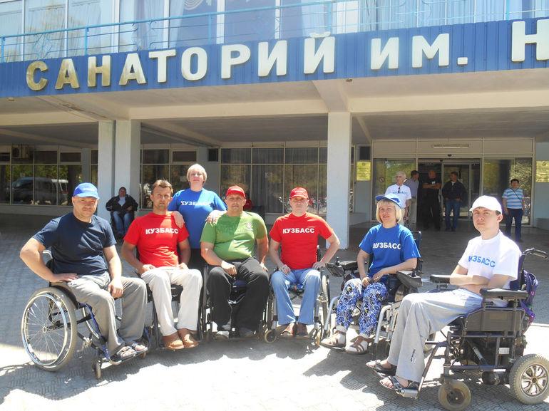 Очередь на санаторно-курортное лечение для инвалидов 1, 2 и 3 группы в 2019 году