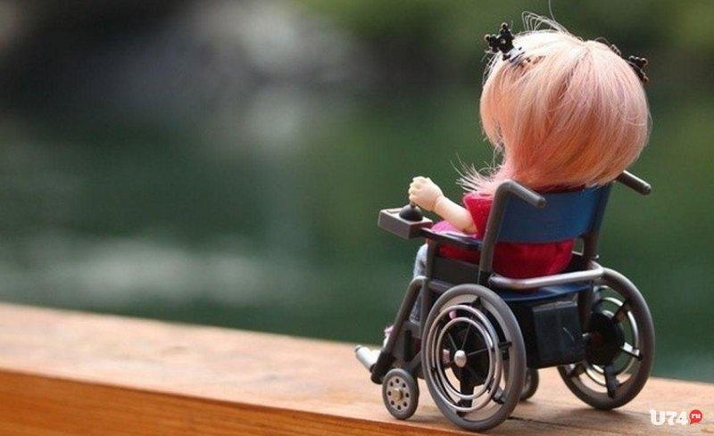 Ребенок инвалид как происходит уход