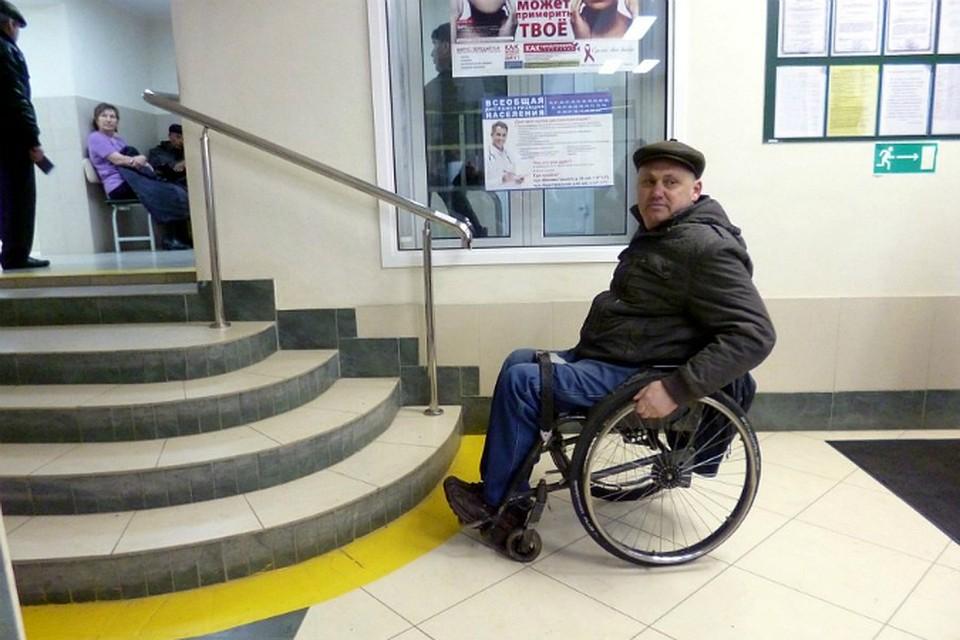 Льготы инвалидам 1 группы в 2020 году
