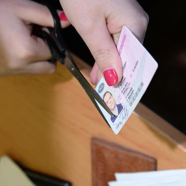 Лишение водительских прав в картинках