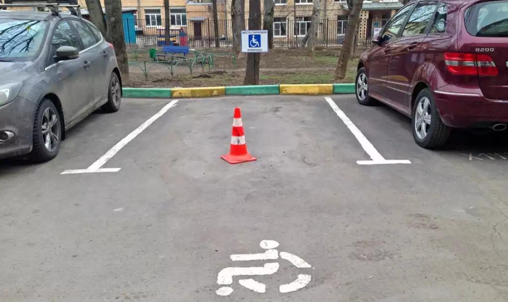 Штраф за стоянку на месте для инвалидов в 2020 году