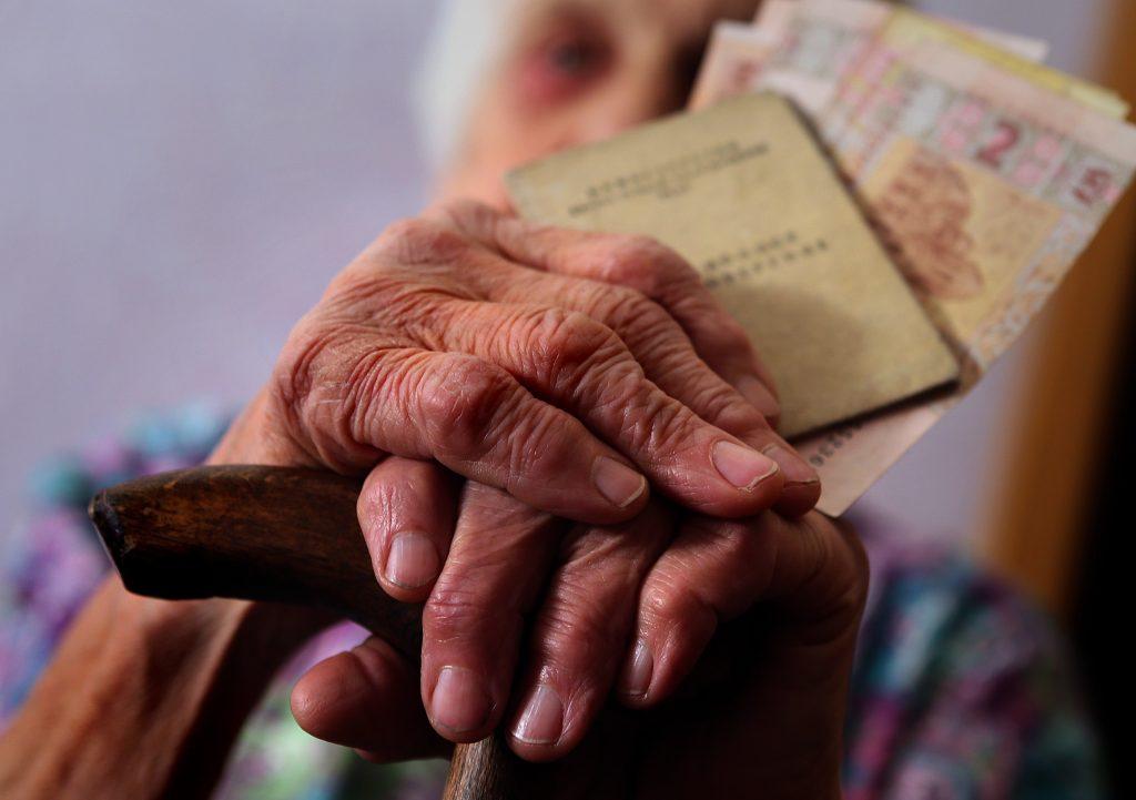 Пенсия по инвалидности и потере кормильца одновременно