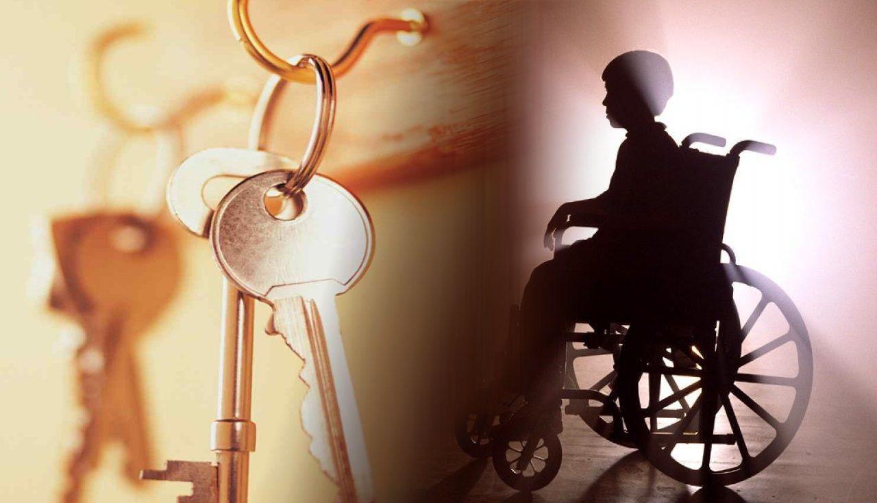 Защита инвалидов площадь для постановки на очередь