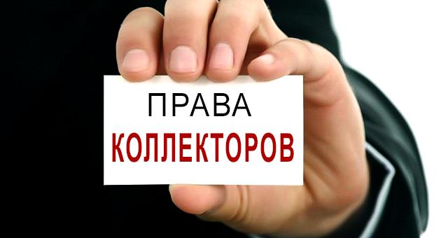 Взыскание долга через коллектора проект исполнительного листа
