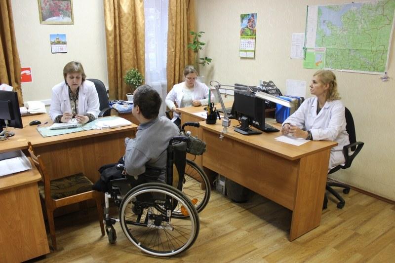 как оформить инвалидность - с чего начать