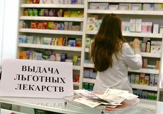 Что делать, если льготного лекарства по рецепту врача нет в аптеке?