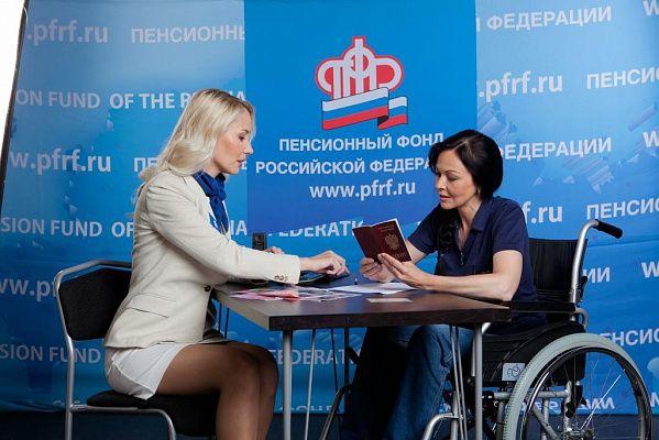 Пособия и льготы инвалидам в 2019 году