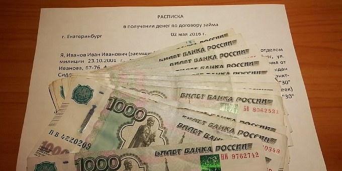 договор займа внесение денег кредит на 5000000 рублей на 5 лет сколько переплата
