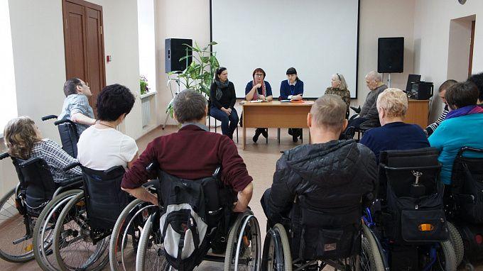 Субсидии для инвалидов 2 группы