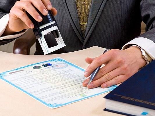 Регистрация ип без прописки что такое первичный учет в бухгалтерии