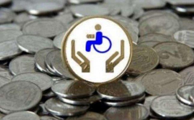 Положена ли ветерану мвд инвалиду 1 группы выплата страховки