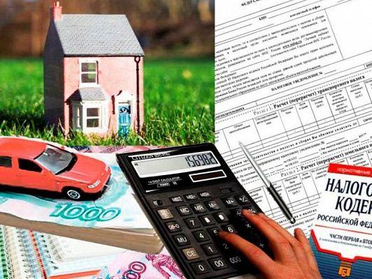 Льготы по имущественному налогу