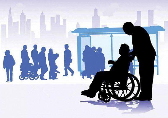 Инвалиды 2019. Что изменится с этого года