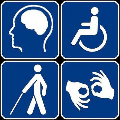 Инвалидность. Ответы на часто задаваемые вопросы