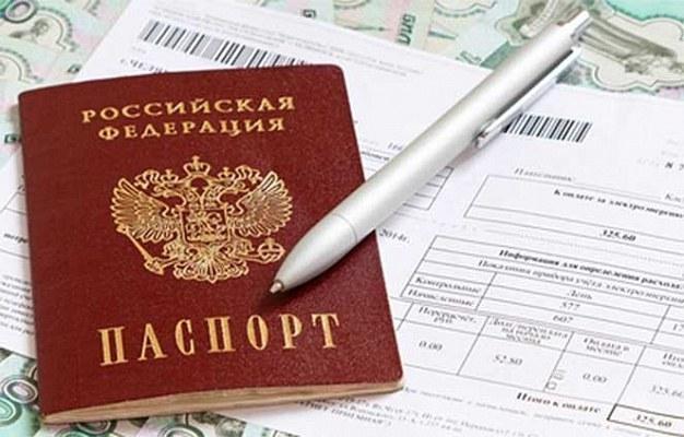 Документы для замены паспорта 45 лет