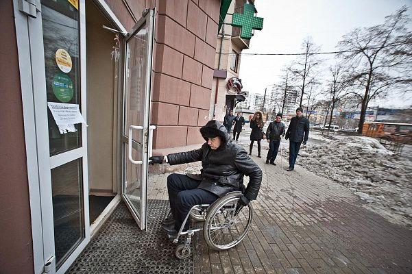 Льготы для инвалидов в 2019 году