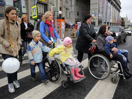 Социальная поддержка детей-инвалидов Москвы