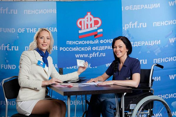 Работа инвалид пособие 2 группа инвалидности не выплачивают