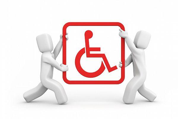 Какие льготы имеет сын при 1 группы инвалидности