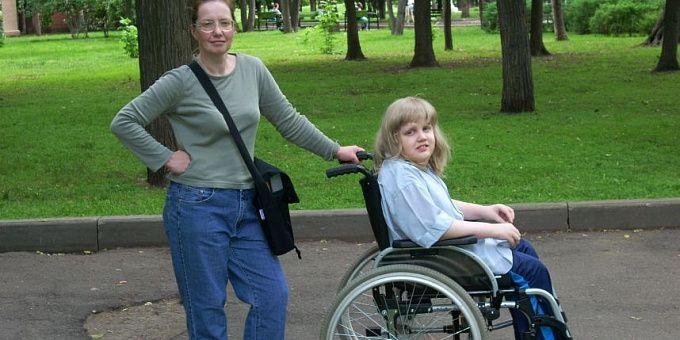 Льгота демям инвалидам