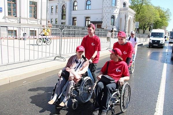 Социальная поддержка инвалидов Москвы